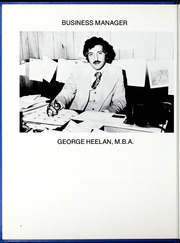 Page 12, 1978 Edition, Morris College - Hornet Yearbook (Sumter, SC) online yearbook collection