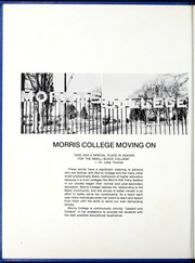 Page 6, 1978 Edition, Morris College - Hornet Yearbook (Sumter, SC) online yearbook collection
