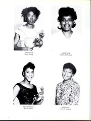 Page 16, 1987 Edition, Morris College - Hornet Yearbook (Sumter, SC) online yearbook collection