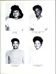 Page 17, 1987 Edition, Morris College - Hornet Yearbook (Sumter, SC) online yearbook collection