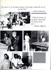 Page 9, 1987 Edition, Morris College - Hornet Yearbook (Sumter, SC) online yearbook collection