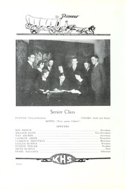 Page 16, 1925 Edition, A L Brown High School - Albrokan Yearbook (Kannapolis, NC) online yearbook collection