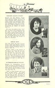 Page 17, 1926 Edition, A L Brown High School - Albrokan Yearbook (Kannapolis, NC) online yearbook collection