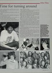 Abilene Christian College - Prickly Pear Yearbook (Abilene, TX) online yearbook collection, 1983 Edition, Page 289