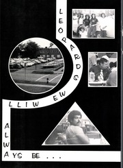 Page 16, 1978 Edition, Adamson High School - Oak Yearbook (Dallas, TX) online yearbook collection