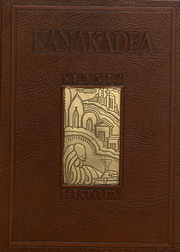 Alfred University - Kanakadea Yearbook (Alfred, NY) online yearbook collection, 1931 Edition, Cover