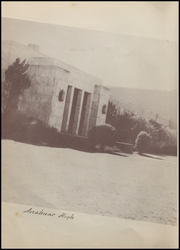 Page 16, 1948 Edition, Anahuac High School - Anahuaconian Yearbook (Anahuac, TX) online yearbook collection