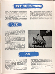 Page 13, 1952 Edition, Antietam (CV 36) - Naval Cruise Book online yearbook collection