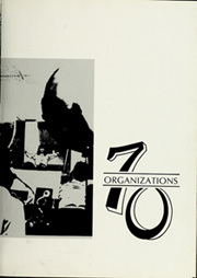 Page 15, 1970 Edition, Arab High School - Arabian Yearbook (Arab, AL) online yearbook collection