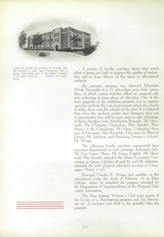 Page 16, 1937 Edition, Argo Community High School - Argolite Yearbook (Argo, IL) online yearbook collection