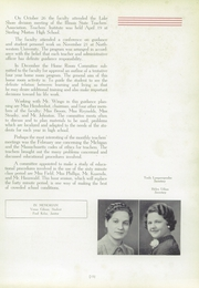 Page 17, 1937 Edition, Argo Community High School - Argolite Yearbook (Argo, IL) online yearbook collection