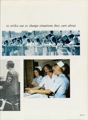 Page 15, 1974 Edition, Arkansas State University - Indian Yearbook (Jonesboro, AR) online yearbook collection