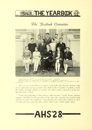 Page 10, 1928 Edition, Arlington High School - Indian Yearbook (Arlington, MA) online yearbook collection