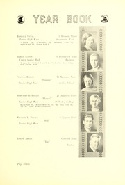 Page 15, 1932 Edition, Arlington High School - Indian Yearbook (Arlington, MA) online yearbook collection