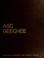 Armstrong Atlantic State University - Geechee Yearbook (Savannah, GA) online yearbook collection, 1983 Edition, Cover