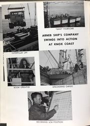 Arneb (AKA 56) - Naval Cruise Book online yearbook collection, 1957 Edition, Page 36