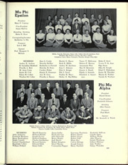 Boston University - HUB Yearbook (Boston, MA) online yearbook collection, 1951 Edition, Page 225