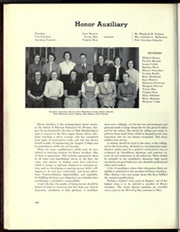 Boston University - HUB Yearbook (Boston, MA) online yearbook collection, 1951 Edition, Page 226
