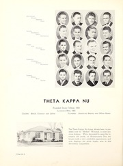 Centenary College of Louisiana - Yoncopin Yearbook (Shreveport, LA) online yearbook collection, 1937 Edition, Page 108