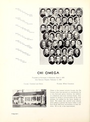 Centenary College of Louisiana - Yoncopin Yearbook (Shreveport, LA) online yearbook collection, 1937 Edition, Page 112
