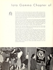 Centenary College of Louisiana - Yoncopin Yearbook (Shreveport, LA) online yearbook collection, 1939 Edition, Page 116 of 206