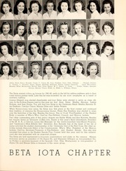 Centenary College of Louisiana - Yoncopin Yearbook (Shreveport, LA) online yearbook collection, 1942 Edition, Page 127