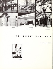 Columbia Bible College - Finial Yearbook (Columbia, SC) online yearbook collection, 1956 Edition, Page 8 of 76