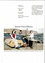Page 16, 1974 Edition, Conotton Valley High School - Rockette Yearbook (Bowerston, OH) online yearbook collection