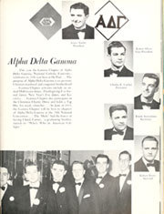 DePaul University - Depaulian Yearbook (Chicago, IL) online yearbook collection, 1953 Edition, Page 233 of 300