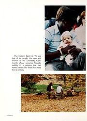 Eastern Kentucky University - Milestone Yearbook (Richmond, KY) online yearbook collection, 1976 Edition, Page 12 of 610