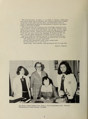 Elmwood School - Samara Yearbook (Ottawa, Ontario Canada) online yearbook collection, 1974 Edition, Page 6