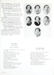 Emmerich Manual High School - Ivian Yearbook (Indianapolis, IN) online yearbook collection, 1936 Edition, Page 15 of 68