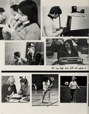 Page 16, 1983 Edition, Falmouth High School - Clipper Compact Yearbook (Falmouth, MA) online yearbook collection