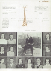 Page 17, 1941 Edition, Freeport High School - Polaris Yearbook (Freeport, IL) online yearbook collection