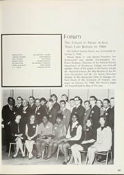 Georgia State University - Rampway Yearbook (Atlanta, GA) online yearbook collection, 1969 Edition, Page 207