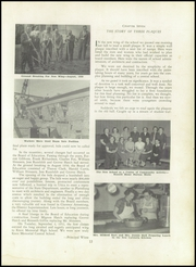 Knox Memorial High School - Seymour Yearbook (Russell, NY) online yearbook collection, 1952 Edition, Page 17