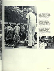 Louisiana State University - Gumbo Yearbook (Baton Rouge, LA) online yearbook collection, 1981 Edition, Page 249