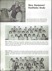 McKinley High School - Black and Gold Yearbook (Honolulu, HI) online yearbook collection, 1965 Edition, Page 150