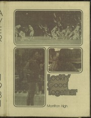 Morrilton High School - Ayer Yearbook (Morrilton, AR) online yearbook collection, 1981 Edition, Cover