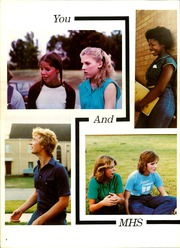 Page 12, 1981 Edition, Morrilton High School - Ayer Yearbook (Morrilton, AR) online yearbook collection