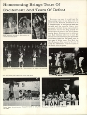Page 13, 1974 Edition, New Kent High School - Iliad / Cavalier Yearbook (New Kent, VA) online yearbook collection