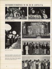 Page 14, 1974 Edition, New Kent High School - Iliad / Cavalier Yearbook (New Kent, VA) online yearbook collection