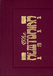 Newton High School - Newtonian Yearbook (Newton, MA) online yearbook collection, 1911 Edition, Cover