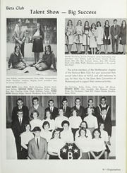Page 13, 1967 Edition, Northampton High School - Torch Yearbook (Eastville, VA) online yearbook collection