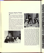 Northwestern University - Syllabus Yearbook (Evanston, IL) online yearbook collection, 1968 Edition, Page 258