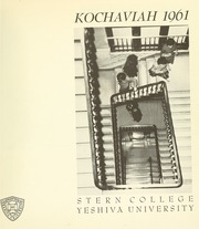 Stern College for Women - Kochaviah Yearbook (New York, NY) online yearbook collection, 1961 Edition, Page 5