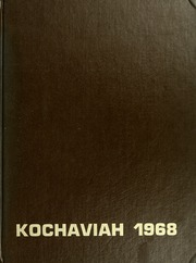 Stern College for Women - Kochaviah Yearbook (New York, NY) online yearbook collection, 1968 Edition, Cover