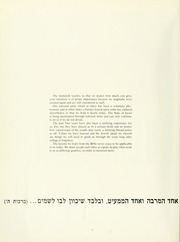 Page 6, 1968 Edition, Stern College for Women - Kochaviah Yearbook (New York, NY) online yearbook collection