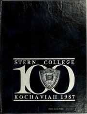 Stern College for Women - Kochaviah Yearbook (New York, NY) online yearbook collection, 1987 Edition, Cover