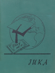 Tama High School - Iuka Yearbook (Tama, IA) online yearbook collection, 1947 Edition, Cover